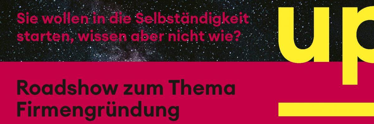 RZ_Informationsveranstaltung_Startup_at_Baselland_Inserat_114x85mm